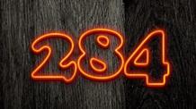 WWW.284BRASIL.COM.BR, 284, LOJAS